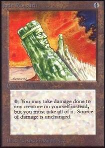 Jade-Monolith