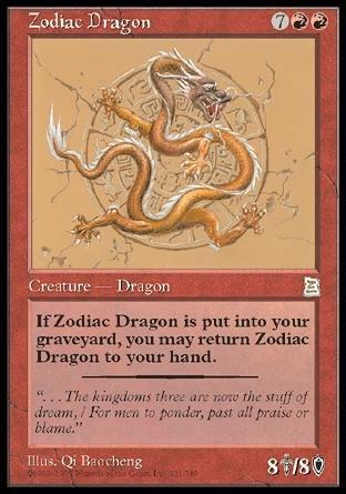 zodiac-dragon-mtg